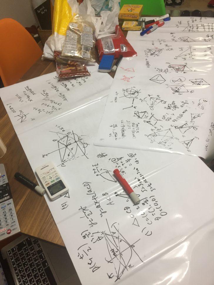 第三回数学デーin埼玉