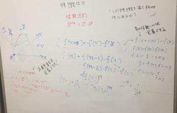 第7回数学デーin埼玉9月30日